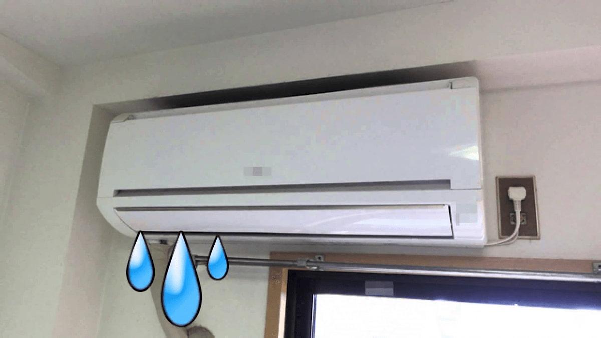 Máy lạnh rỉ nước là một trong những dấu hiệu block máy bị hỏng